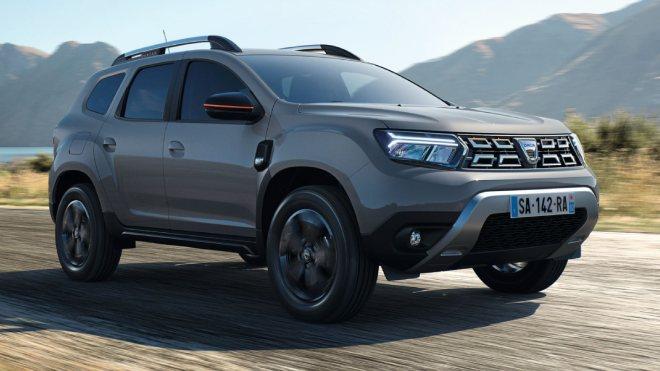 2022 Dacia Duster Extreme Ortaya Çıktı!