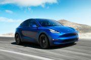 Tesla Model Y Fiyatları Belli Oldu